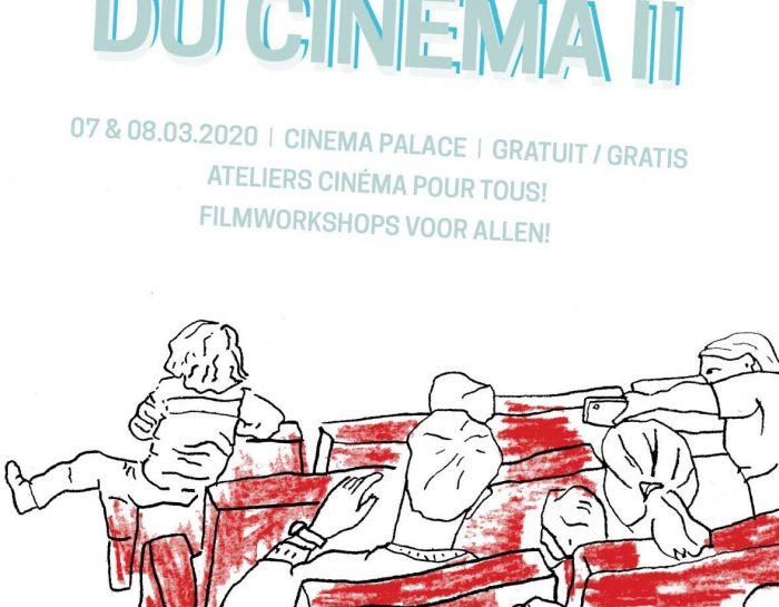 GAML au Cinéma Palace